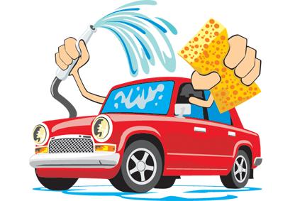 Washing Car PNG HD - 131781