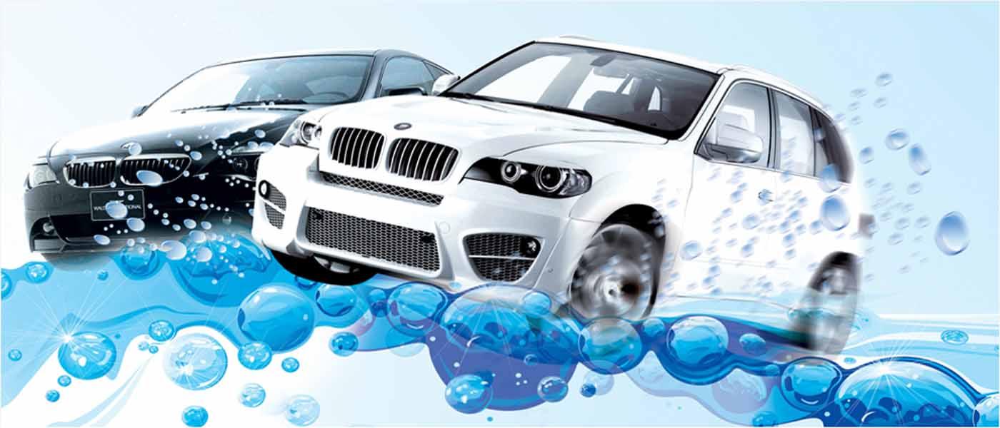 Baking-soda car cleaner - Washing Car PNG HD