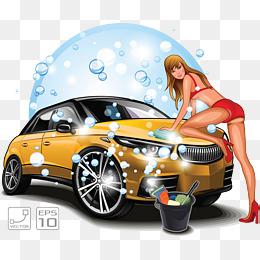 Beauty car wash, Rinse, Cleaning Tools, Beauty Car Wash PNG and PSD - Washing Car PNG HD