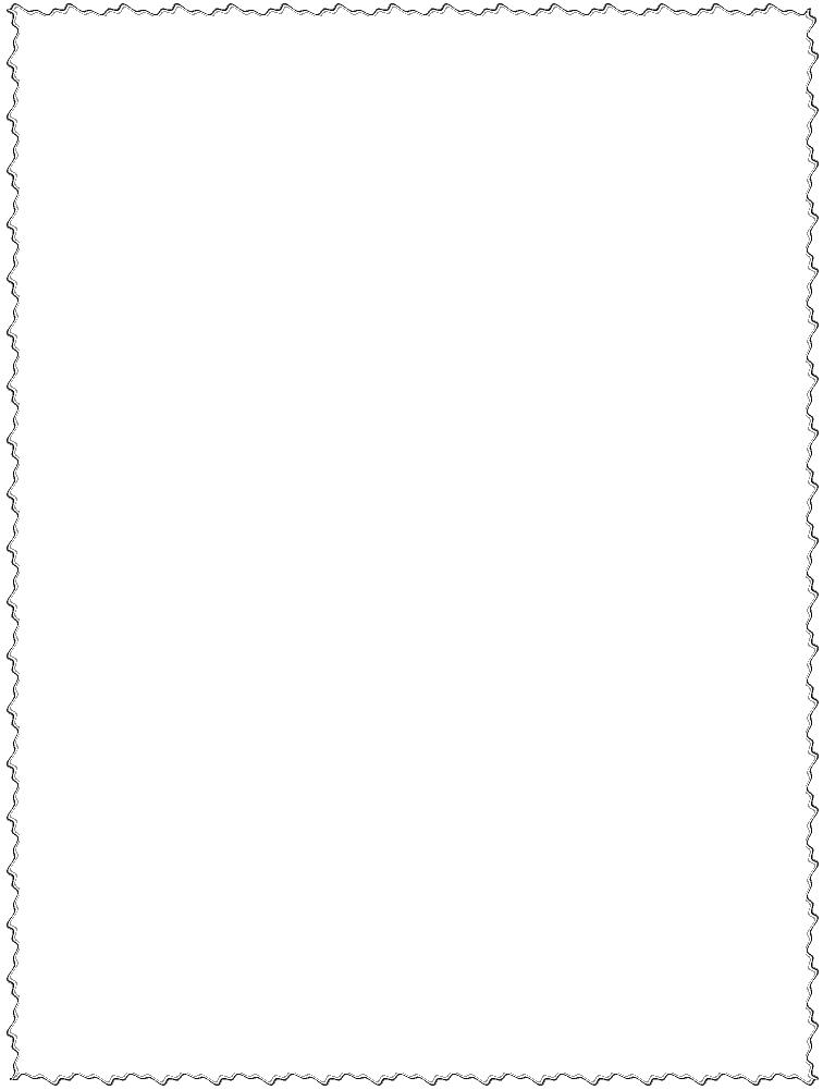 Wavy Line Border PNG - 166020