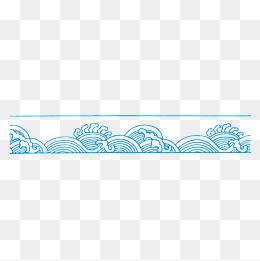 Wavy Line Border PNG - 166005