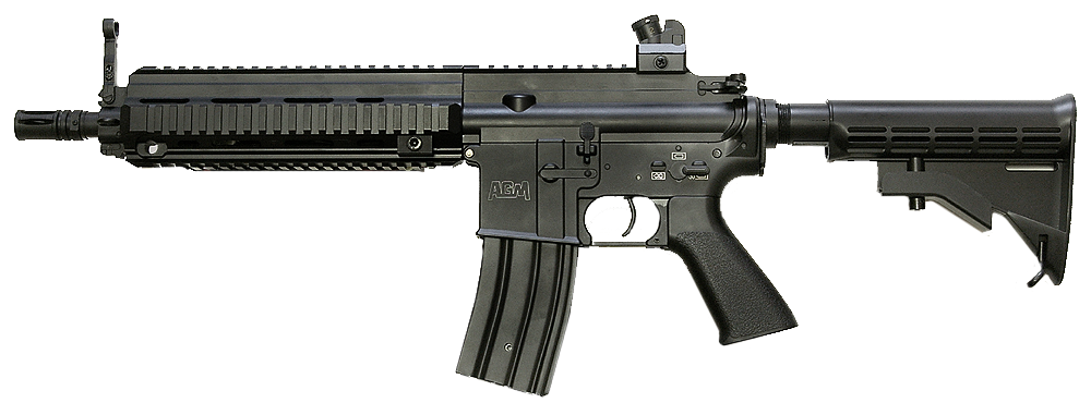Weapon PNG - 21529
