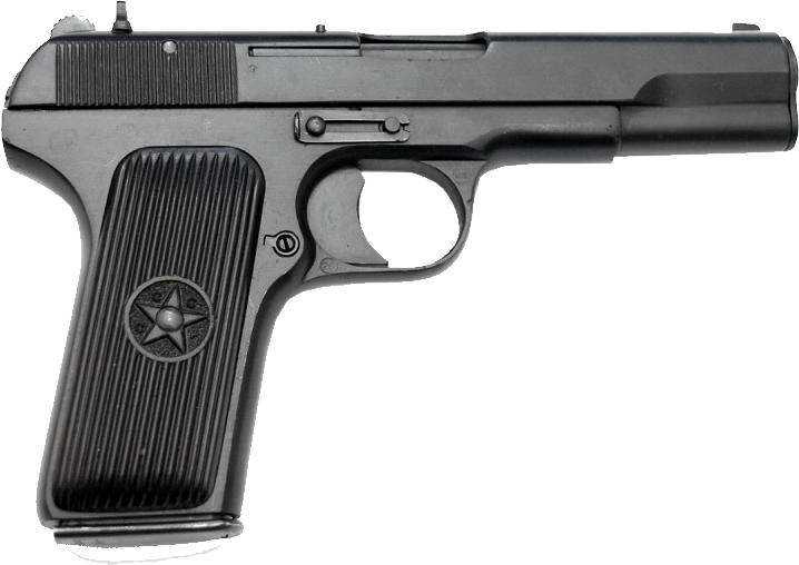 Weapon PNG - 21533