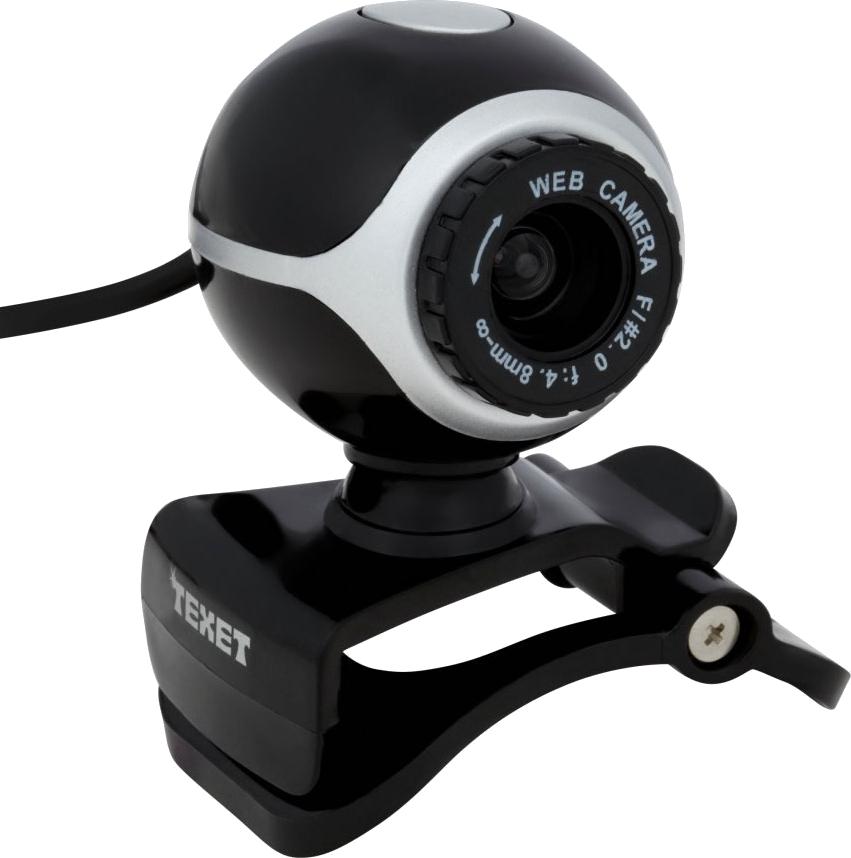 Web camera PNG image - Web Camera PNG
