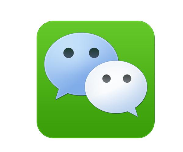 Logo Design # 87 WeChat: - Wechat Logo PNG