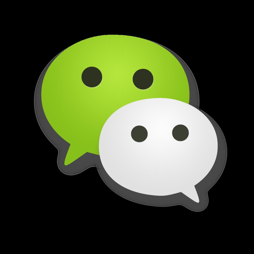 WeChat Logo - Wechat Logo PNG