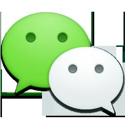 WeChat-Logo-2015.png PlusPng.com  - Wechat Logo PNG