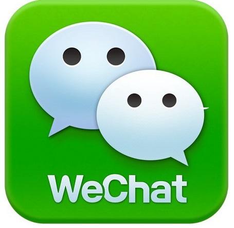 Wechat Logo Vector PNG - 108767