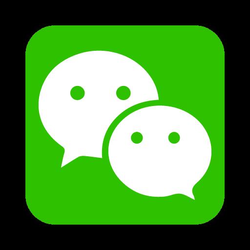 Wechat Logo Vector PNG