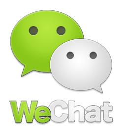 Wechat Logo Vector PNG - 108772