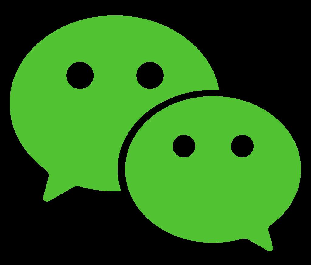 Wechat Logo Vector PNG - 108763