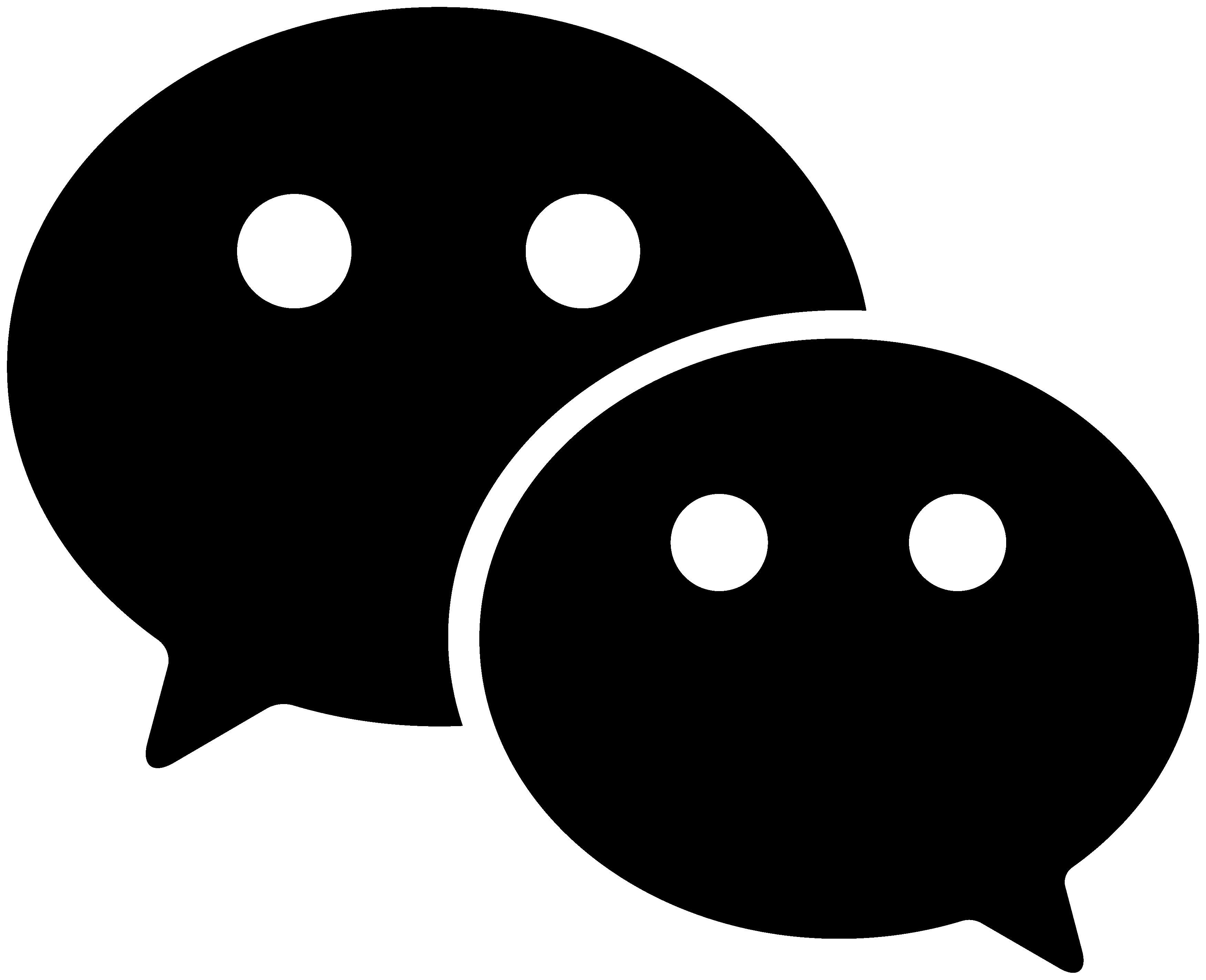Wechat Logo Vector PNG - 108761