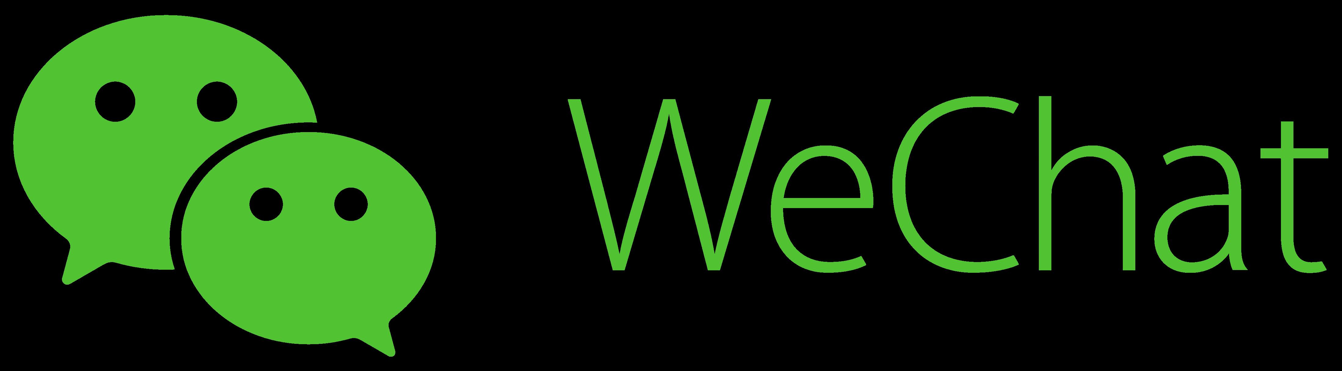 WeChat logo, wordmark - Wechat Logo Vector PNG