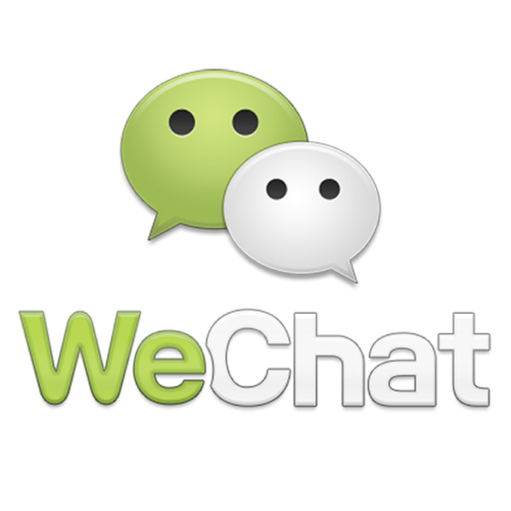 When One App Rules Them All: The Case Of WeChat And Mobile In China - Wechat Logo Vector PNG