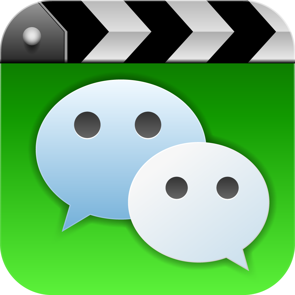 Free Icons Png:Wechat Icon - Wechat PNG