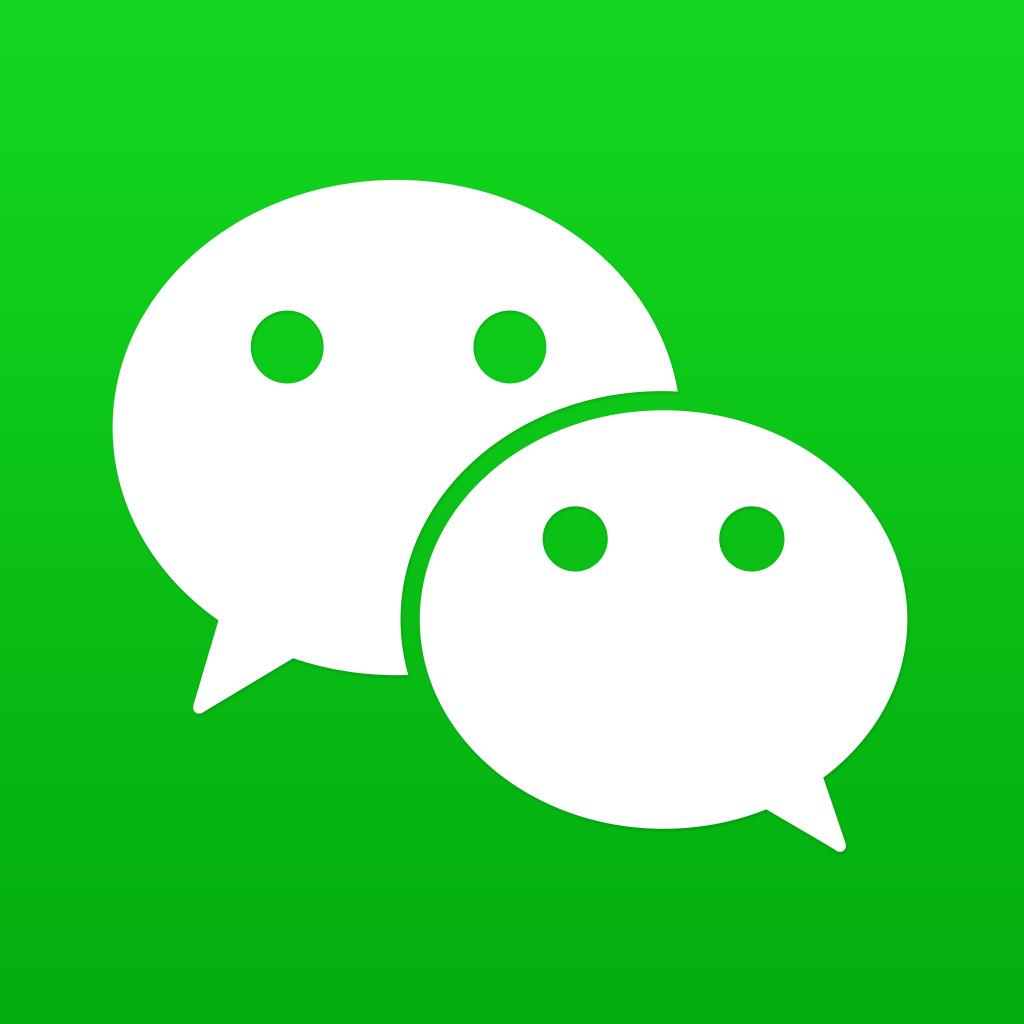 WeChat Logo Wechat Logo Png - Wechat PNG