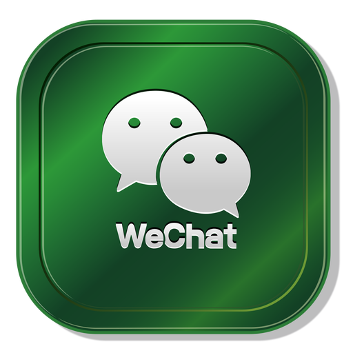 Wechat Square Icon Png - Wechat PNG