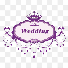 Weddings title frame, Weddings Title Frame, Wedding Element, Wedding  Pattern PNG Image - Wedding PNG HD Free Download
