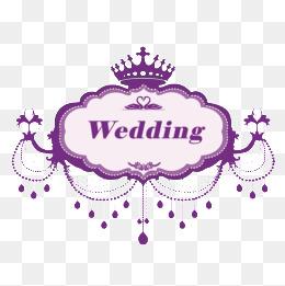 Weddings Title Frame, Weddings Title Frame, Wedding Element, Wedding  Pattern PNG Image - Wedding PNG HD Free Download