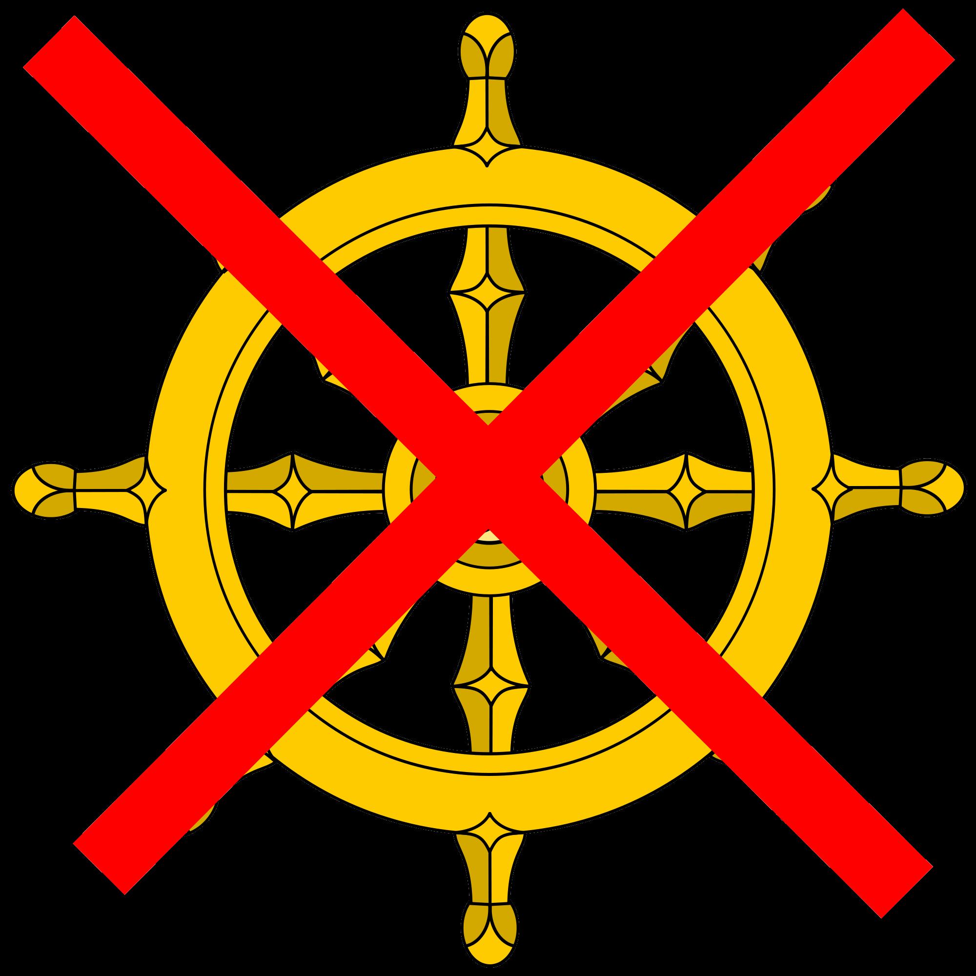 Wheel Of Dharma HD PNG - 116681