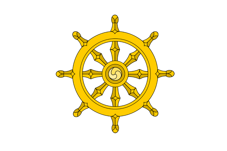 Wheel Of Dharma HD PNG - 116677