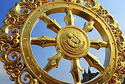 Wheel Of Dharma PNG - 15107