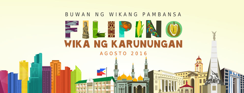 Buwan ng Wikang Pambansa 2016 Banners - Wikang Filipino PNG