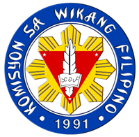 Join the Komisyon sa Wikang Filipinou0027s Registry Program   Kalatas:  Philippine Literature, Culture, and Ideas - Wikang Filipino PNG