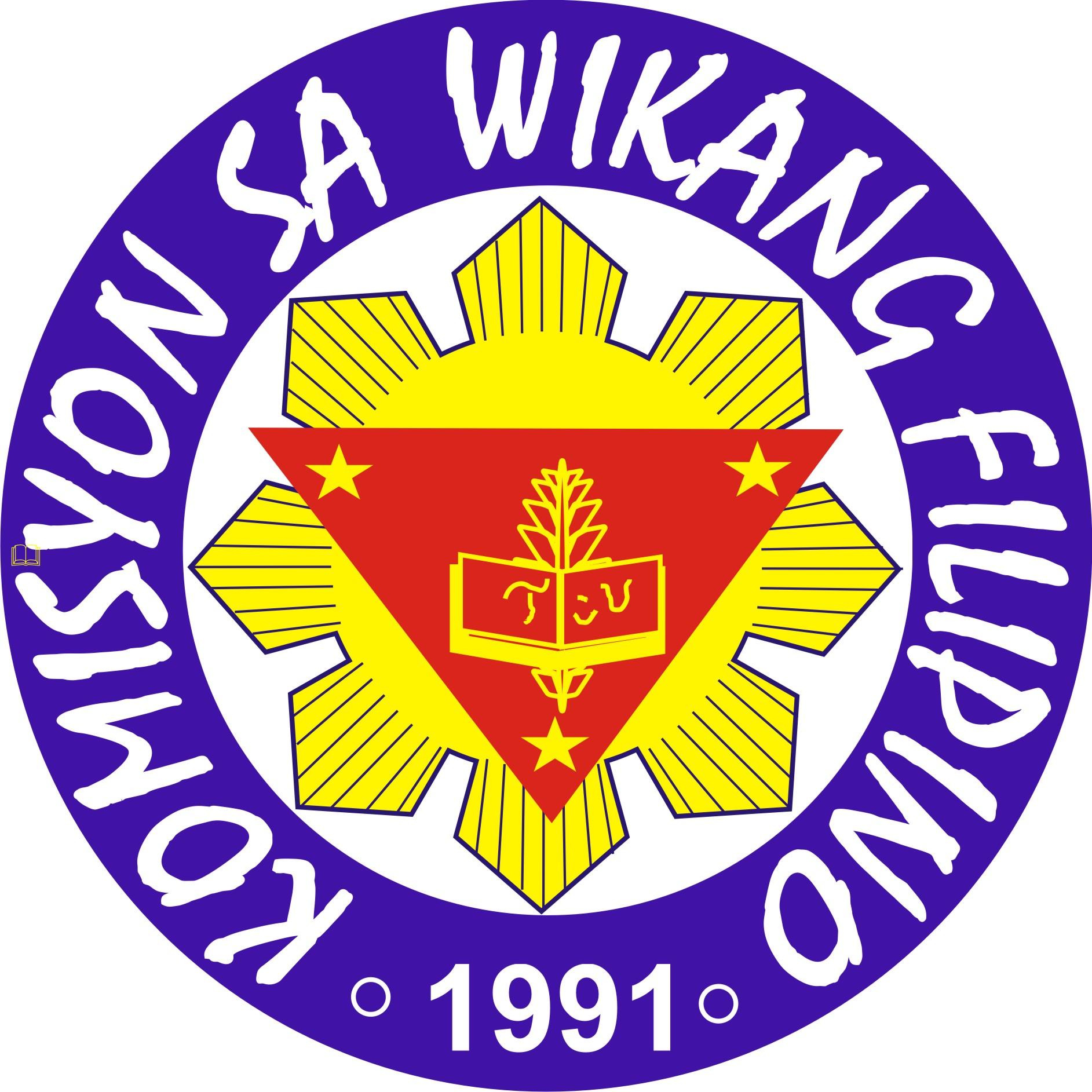 Wikang Filipino PNG Transparent Wikang Filipino.PNG Images ...
