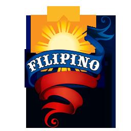 PageLines- Filipino_logo_256x256.png - Wikang Filipino PNG
