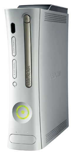 File:Xbox 360 Silver.png - Xbox 360 PNG