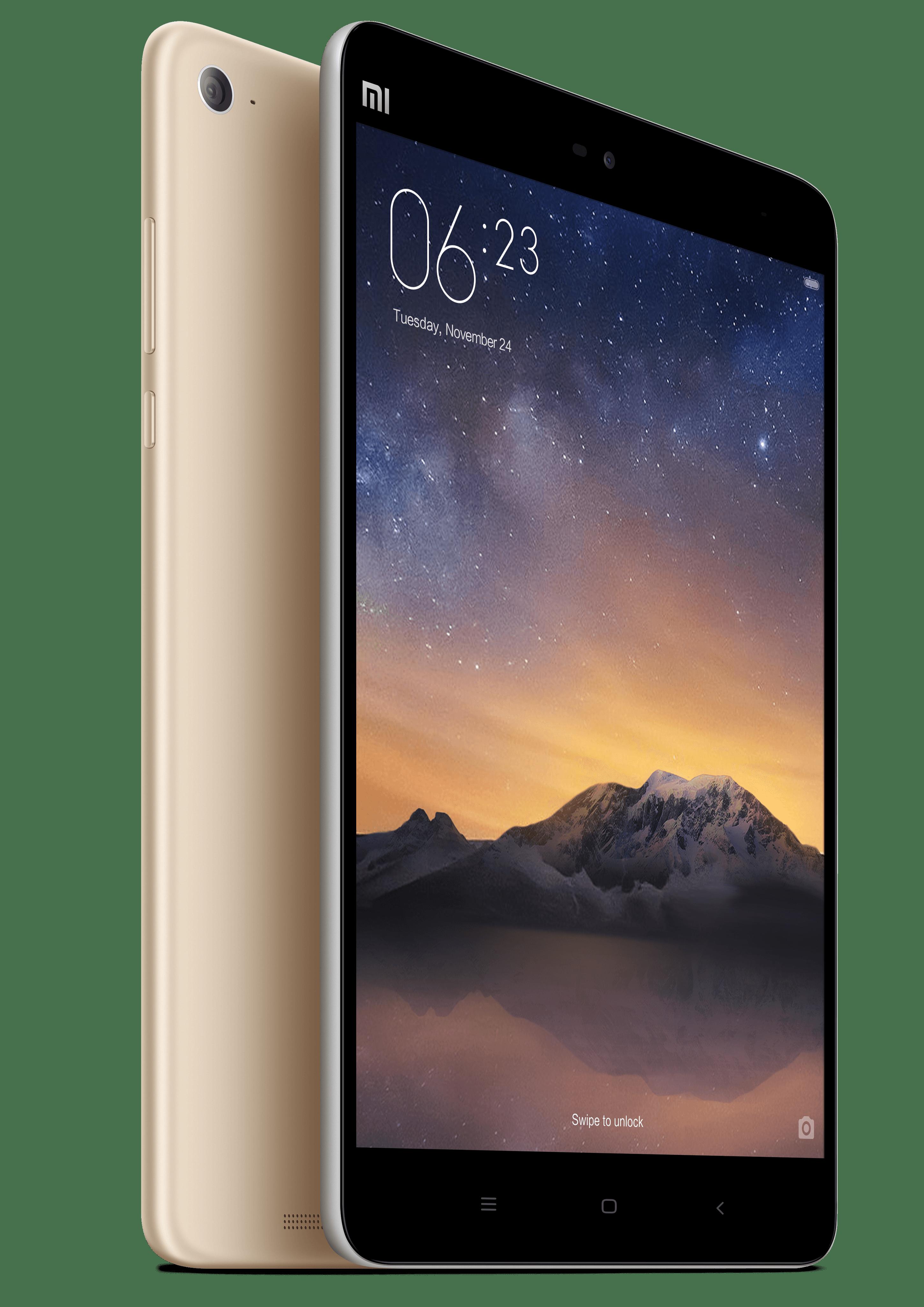 Xiaomi PNG - 33170