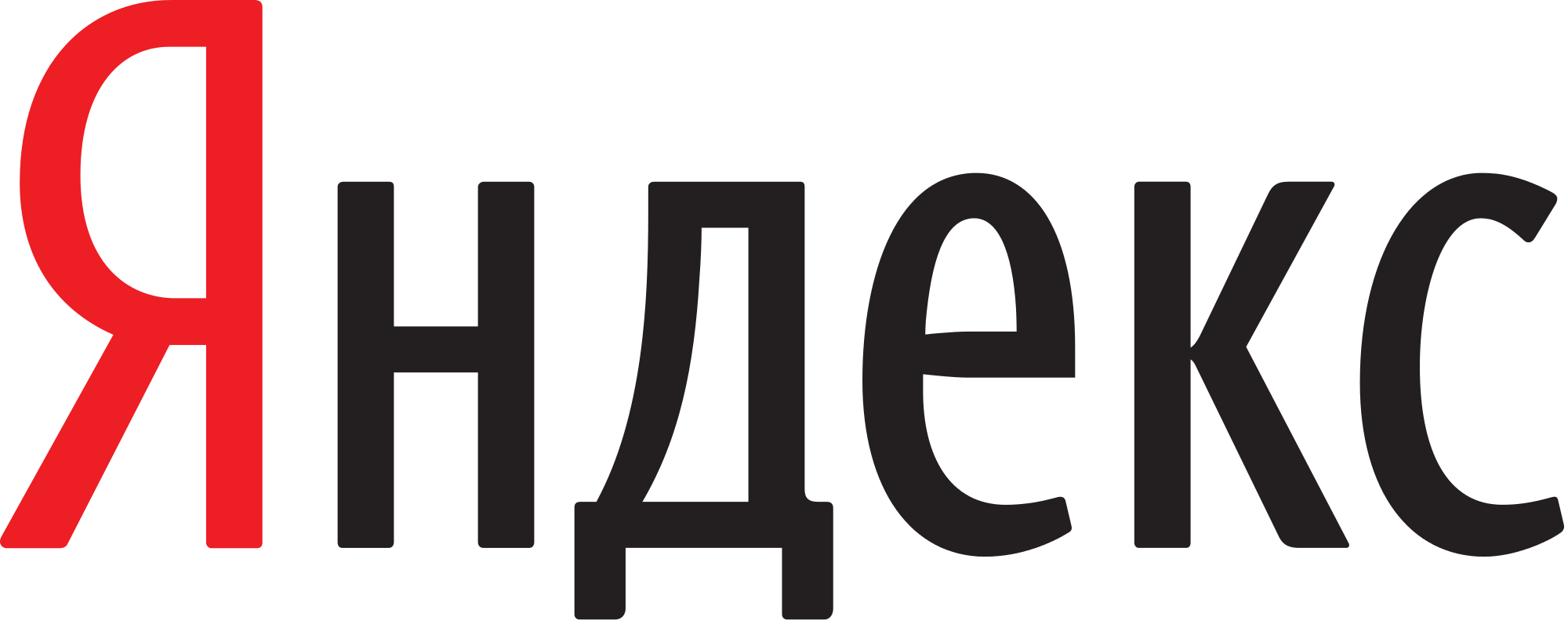 Open PlusPng.com  - Yandex Logo PNG