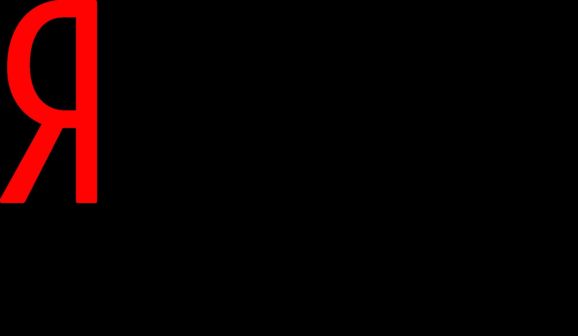 Yandex. Yandex logo - Yandex Logo PNG