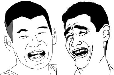 Yao Ming Face PNG - 13073