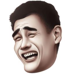 Yao Ming Award Png image #43117 - Yao Ming Face PNG