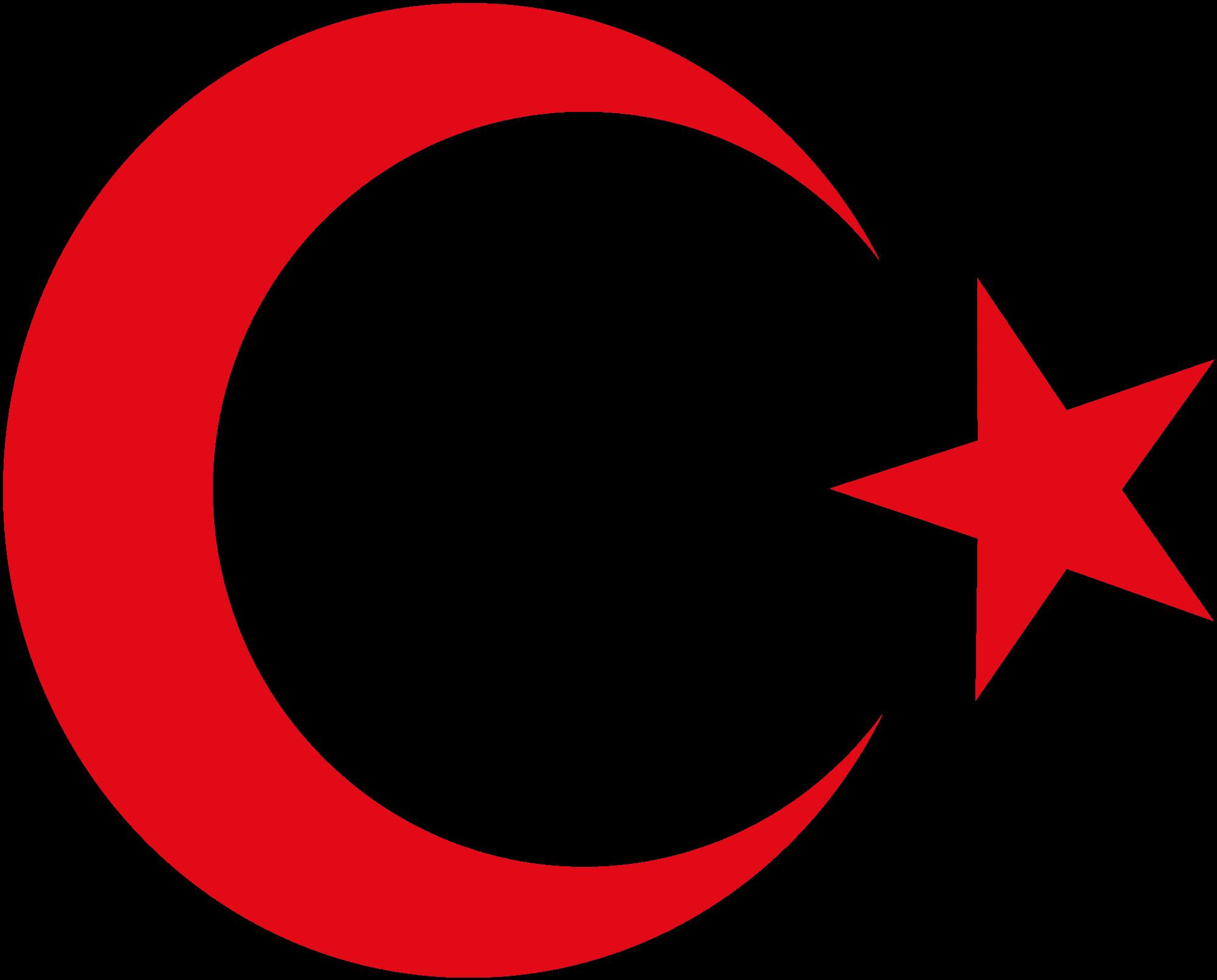Yildiz PNG - 41946