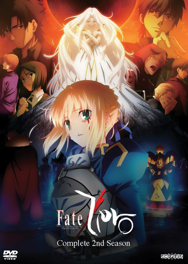 Fate Zero 2013 DVD Cover.PNG - Zero Voice PNG
