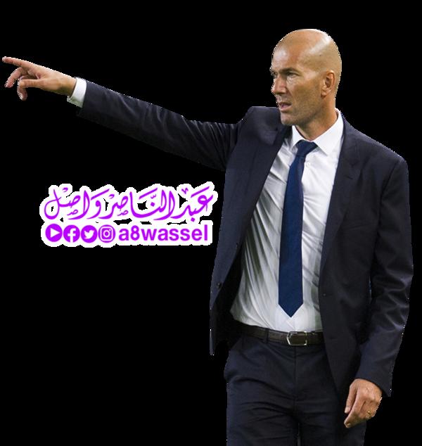 Zinedine Zidane - Real Madrid coach by A8WASSEL PlusPng.com  - Zidane PNG